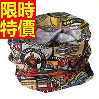 魔術頭巾-好看多功能透氣運動休閒自行車頭巾10色56o6走心小賣場