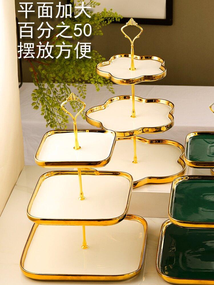 甜品臺擺件展示架三層蛋糕架瓷點心盤果盤創意現代水果盤客廳家用
