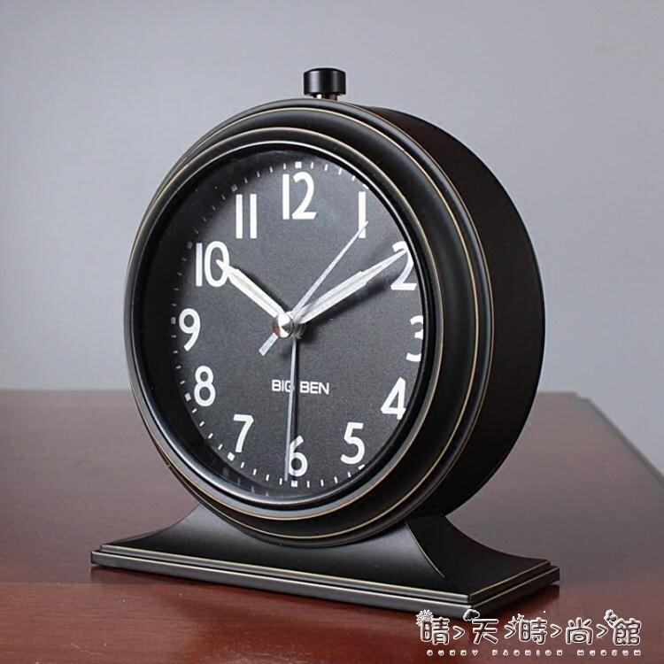 新年之禮!限時搶購!歐式大號鬧鐘靜音床頭復古台式客廳鐘錶座鐘擺件家用創意台鐘擺鐘