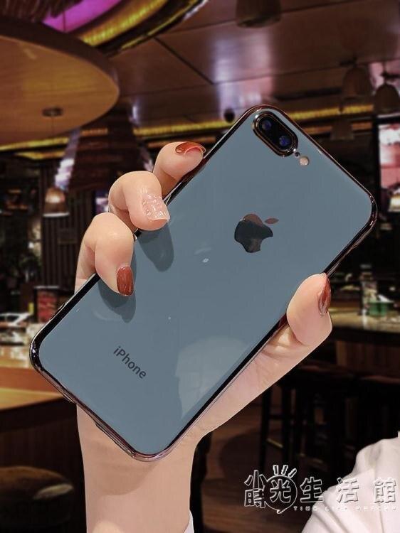 蘋果手機殼蘋果7plus手機殼iphone6s全包防摔8plus網紅同款se2軟硅膠6plus潮牌個性