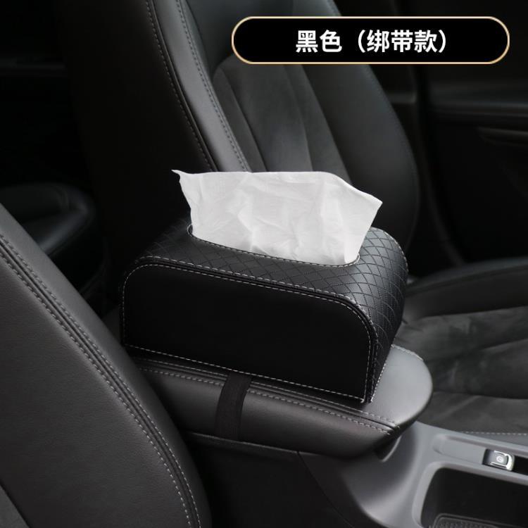 車載紙巾盒 車載紙巾盒大容量車用扶手箱綁帶汽車內飾品座式創意餐