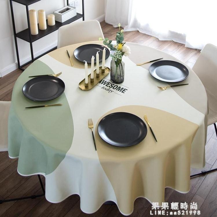 新年鉅惠85折~餐桌布 現代可愛兒童彩色家用棉麻餐桌布藝防水防油防燙方桌蓋布圓桌桌布-盛行華爾街