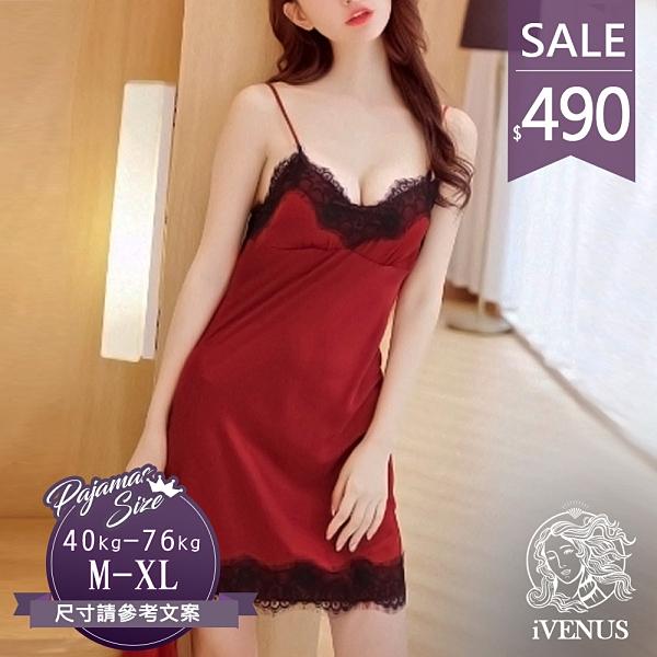 睡衣-艾莎的秘密-性感法式蕾絲誘惑冰絲緞面舒適顯瘦大尺碼家居睡衣M-XL 玩美維納斯 平價內睡衣