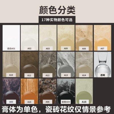 瓷磚修補劑陶瓷膏坑洞填補膏地磚墻磚裂縫粘合防水填縫釉面修復膠 【可開發票❧索索伊】