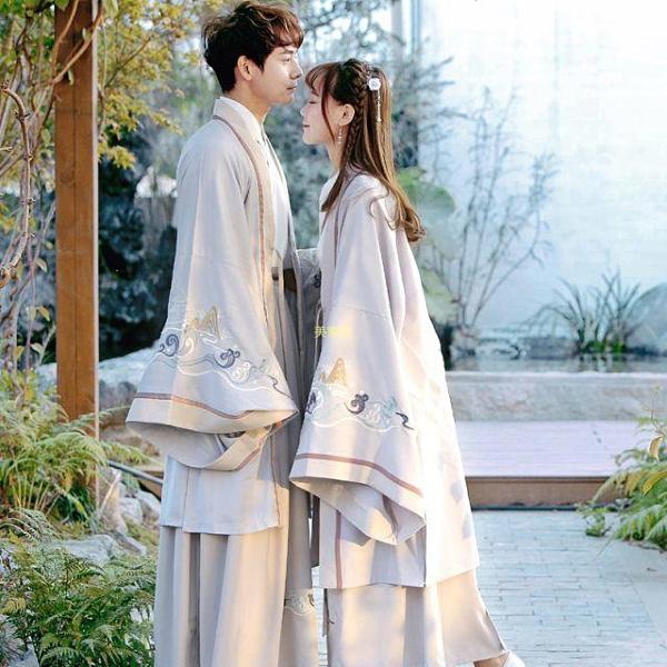 漢唐之夢漢服男重回古風情侶裝中國風學生公主曲裾女大袖衫 快速出貨