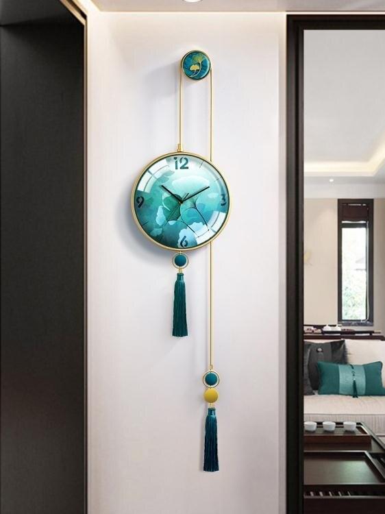 大氣靜音掛鐘客廳現代簡約家用鐘表時尚創意輕奢北歐裝飾時鐘掛墻 小明同學