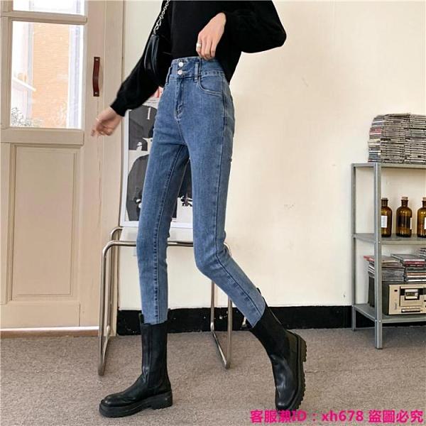 休閒褲上新款 秋季韓版新款高腰顯瘦藍色洋氣減齡九分褲牛仔緊身褲女裝褲子