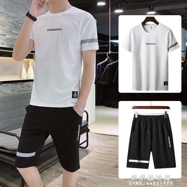 休閒運動套裝男士韓版潮流夏裝短袖寬鬆t恤短褲一套衣服帥氣兩件 時尚學院