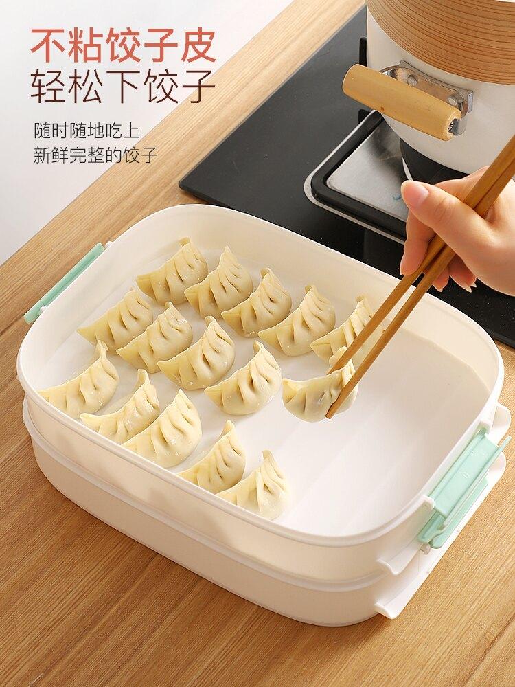 餃子盒凍餃子速凍家用水餃盒冰箱保鮮盒收納盒托盤多層冷凍餛飩盒