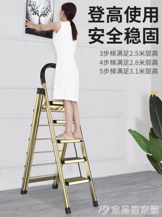 伸縮梯 梯子家用折疊人字梯室內多功能加厚鋁合金梯子晾衣架伸縮升降樓梯 宜品