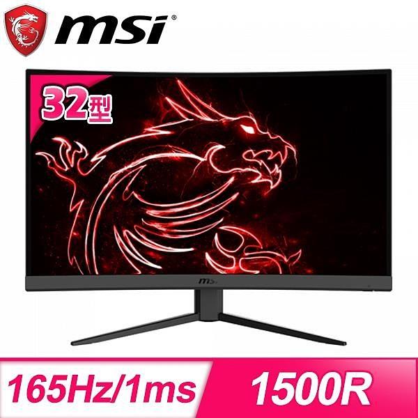 【南紡購物中心】MSI 微星 Optix G32C4 32型 165Hz電競曲面螢幕