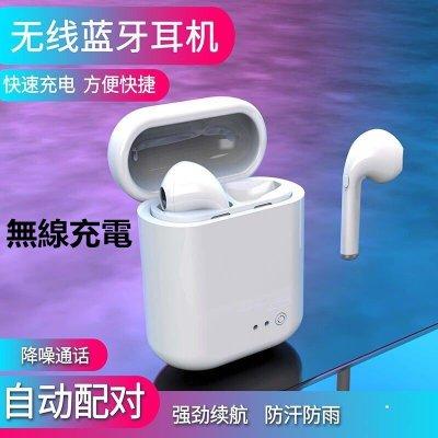 【DUNCAN 3C】無線藍芽耳機 蘋果安卓通用迷你藍芽耳機  運動藍牙耳機 藍芽 耳機 iPhone 音質好
