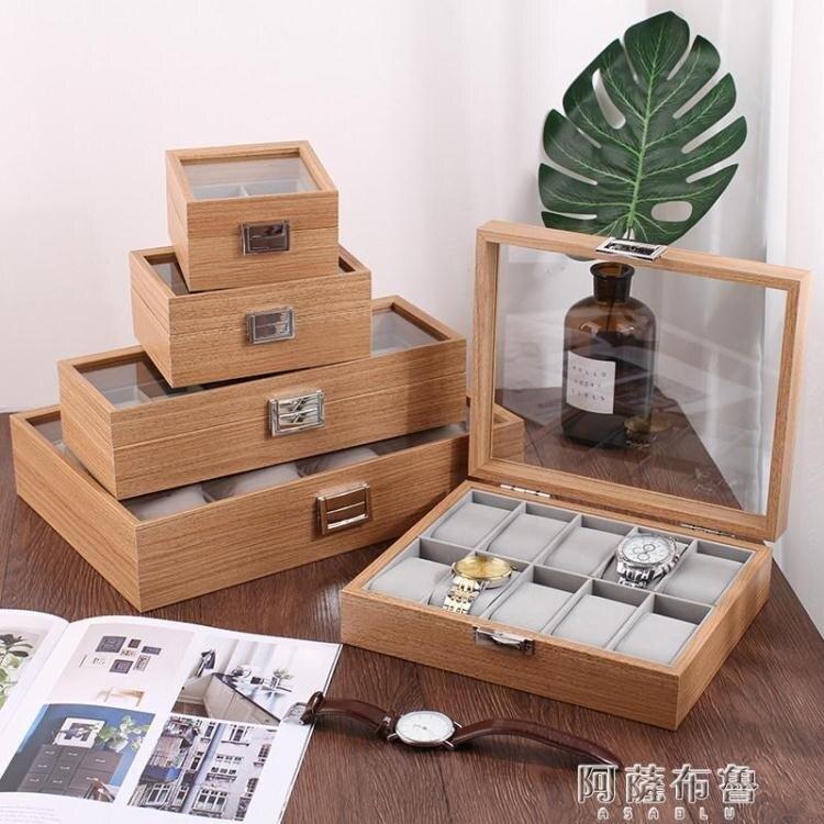 新年鉅惠85折~手錶盒 手錶盒收納盒子家用簡約禮物手錶包裝展示盒放首飾盒的一體收藏盒-盛行華爾街
