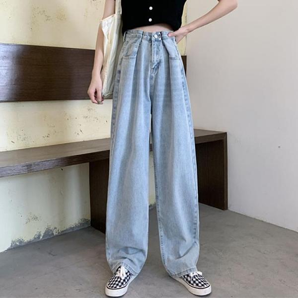 2021新品促銷 百搭減齡牛仔褲女初秋韓版chic寬松顯瘦直筒垂感高腰闊腿長褲