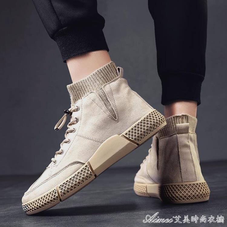 馬丁靴男高筒英倫工裝靴子加絨保暖棉鞋秋冬季男鞋雪地靴切爾西靴