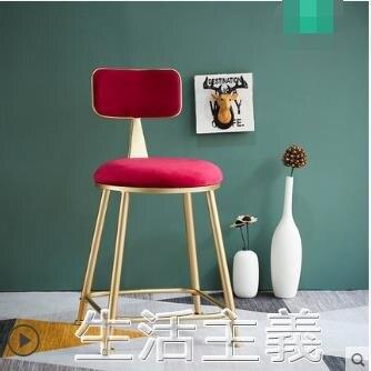 北歐輕奢梳妝凳化妝凳化妝椅梳妝臺凳子 現代簡約臥室化妝臺椅子 時尚學院