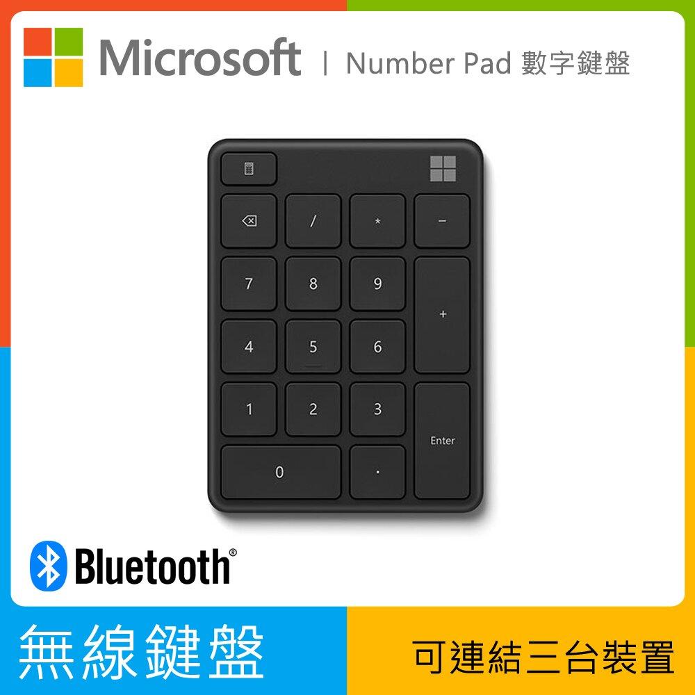 ★快速到貨★【微軟 Microsoft】藍牙數字鍵盤 霧光黑