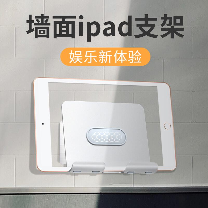 浴室防水手機盒架追劇神器收納免打孔衛生間廁所墻壁掛廚房置物架