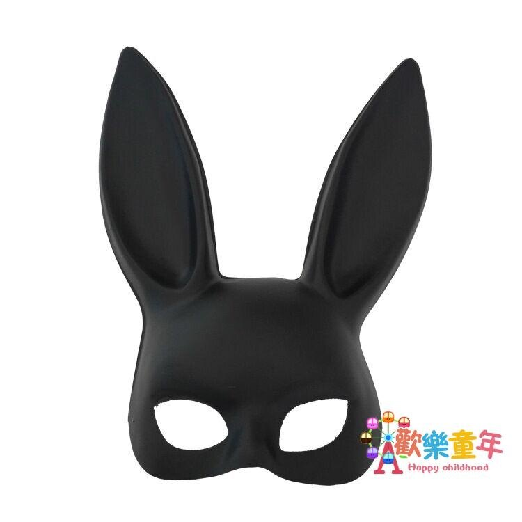 面具 面具半臉面面具A妹兔女夜店酒吧舞會派對裝扮趴體HP兔子耳朵【全館免運 七五折鉅惠】