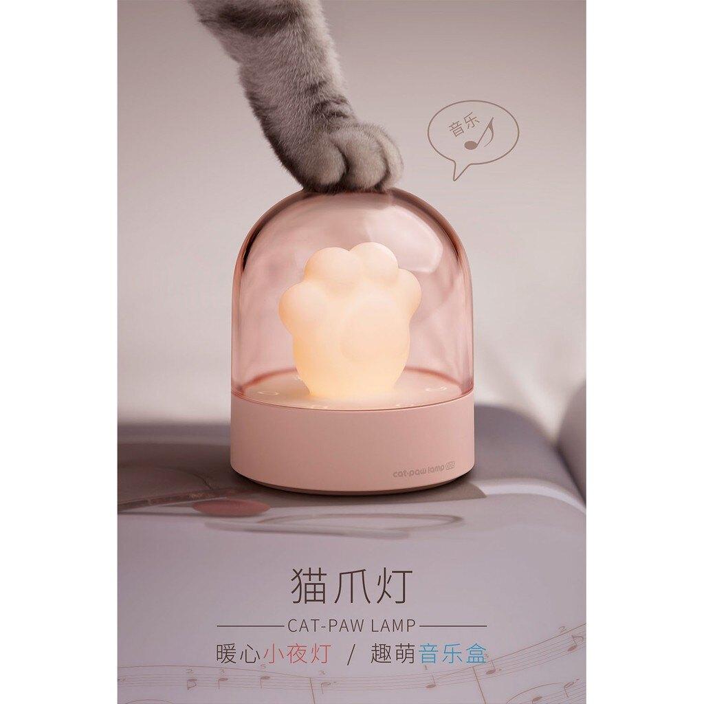 貓爪音樂盒小夜燈 音樂盒 小夜燈 氣氛燈 氛圍燈 床頭燈 伴睡燈 USB燈 LED燈 交換禮物 擺飾 裝飾【年終尾牙 交換禮物】