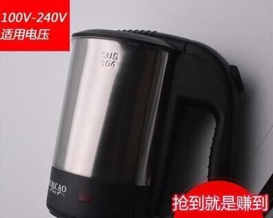 熱水壺 110-220V出國旅行不銹鋼電水壺迷你便攜式電熱水壺小型0.5L電水杯 阿薩布魯