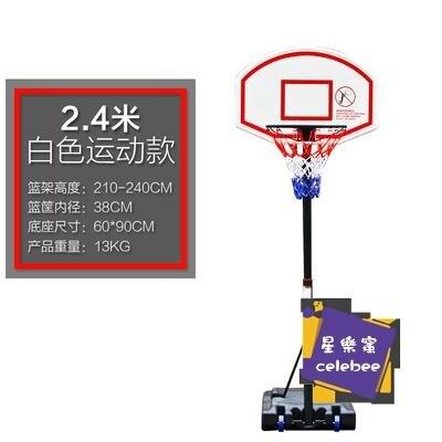 籃球架 兒童籃球架 青少年成人室內標準籃球框可升降行動家用戶外籃球架T【全館免運 七五折鉅惠】