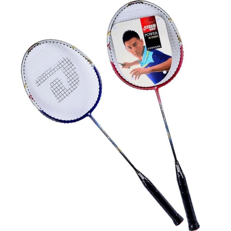 羽毛球拍 紅雙喜羽毛球拍雙拍耐用型2支裝進攻防守成人學生耐打單套裝