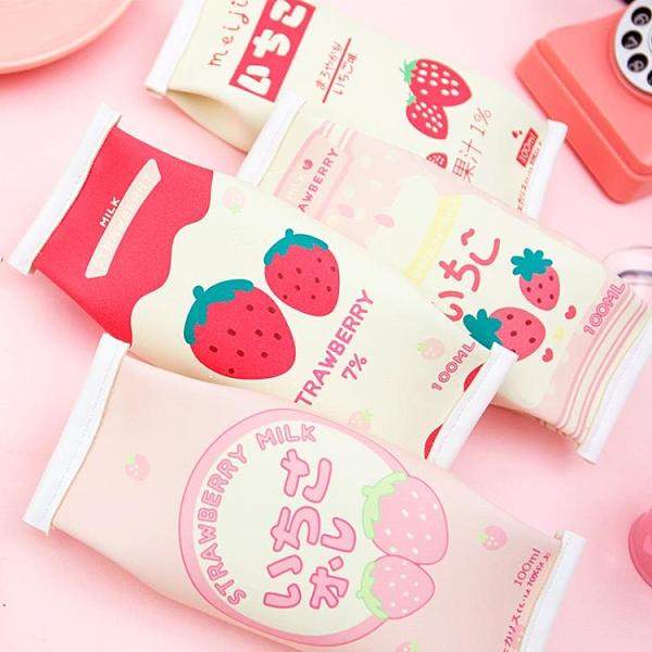 筆袋韓版文具袋可愛筆盒大容零食牛奶盒【聚寶屋】