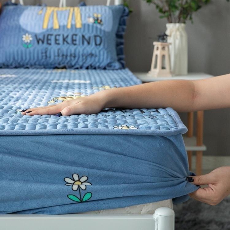 珊瑚絨防水床笠單件加厚隔尿透氣夾棉床墊罩席夢思保護套法蘭床罩