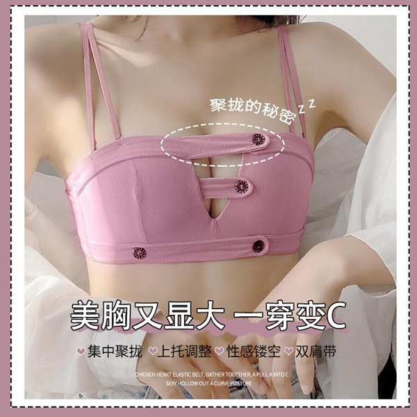性感內衣女小胸聚攏調整型收副乳上托胸罩無痕平胸專用無鋼圈文胸