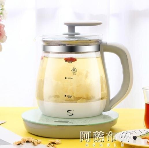 養生壺 110v養生壺日本美國加拿大台灣多功能電煮鍋熱水壺加厚玻璃煮茶器 阿薩布魯
