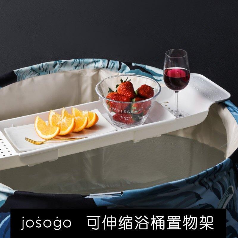 josogo衛生間可伸縮浴缸架防滑塑膠浴缸置物架收納多功能泡澡支架