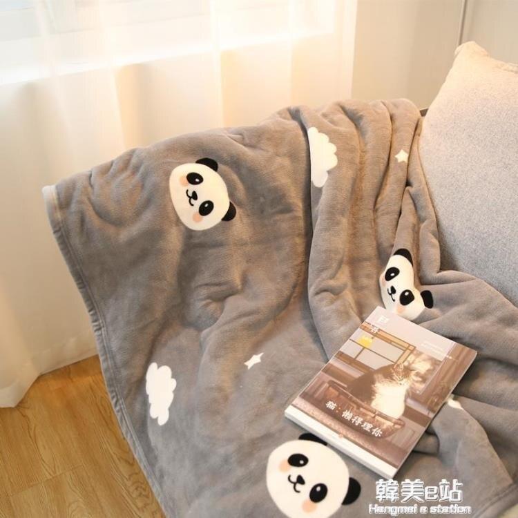 出口北歐雙層羊羔絨毛毯加厚保暖冬季珊瑚絨毯子沙發小號午睡毯 迎新年狂歡SALE