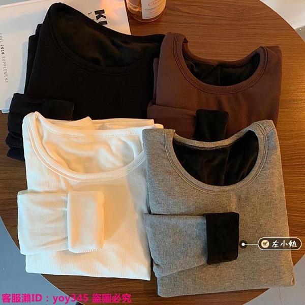 限時特惠T恤 秋冬新款加絨加厚百搭圓領長袖T恤女韓版內搭修身顯瘦打底衫