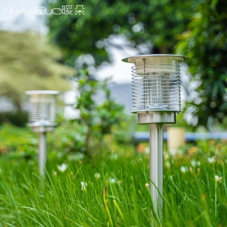 太陽能滅蚊燈戶外防水庭院花園室內草坪室外滅蠅家用充電驅蚊神器 宜品