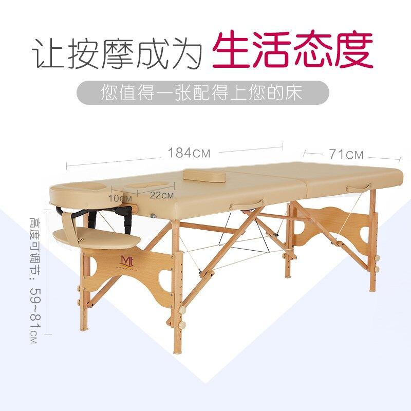美容床 折疊按摩床 便攜實木推拿床 理療可收納美容院美體家用 快速出貨 凡客名品
