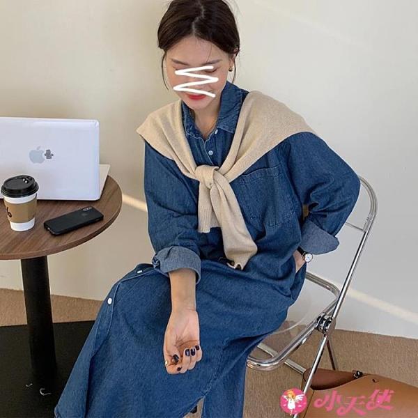 牛仔洋裝 韓國簡約翻領單排扣寬鬆口袋洗水藍牛仔連身裙 外搭針織披肩 小天使