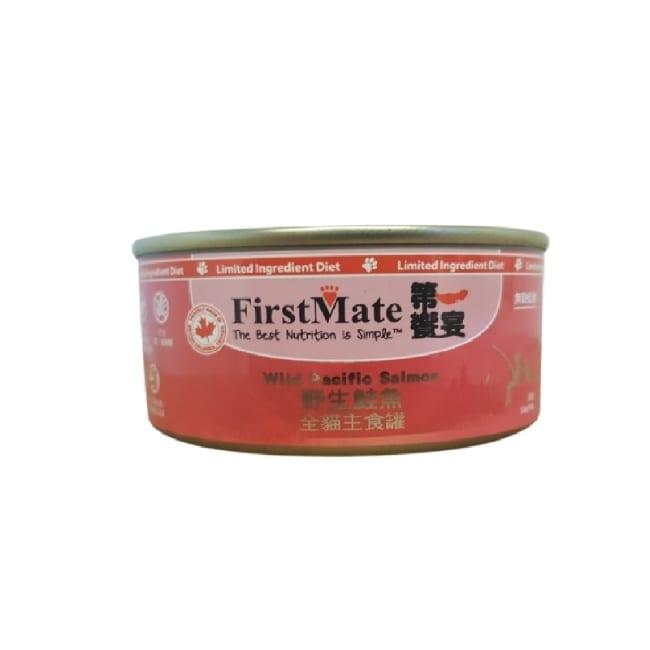 【第一饗宴】無穀低敏 野生鮭魚全貓主食罐 156克