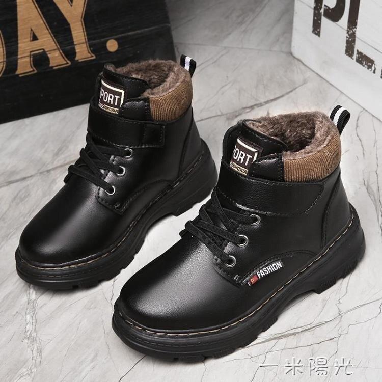 馬丁靴2020新款加絨英倫風兒童短靴子潮二棉鞋單靴男童鞋