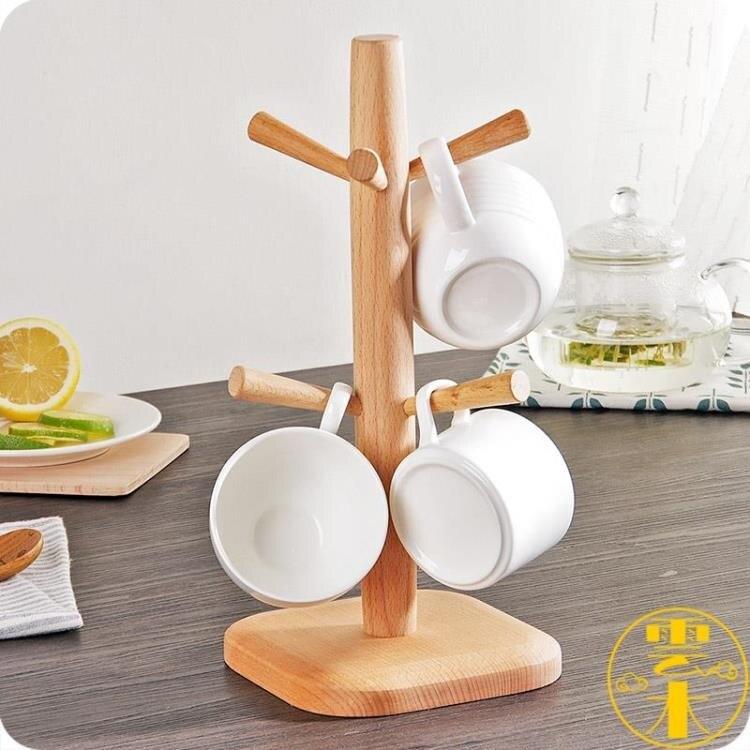 櫸木杯架放杯子架瀝水架家用收納茶杯架水杯掛架