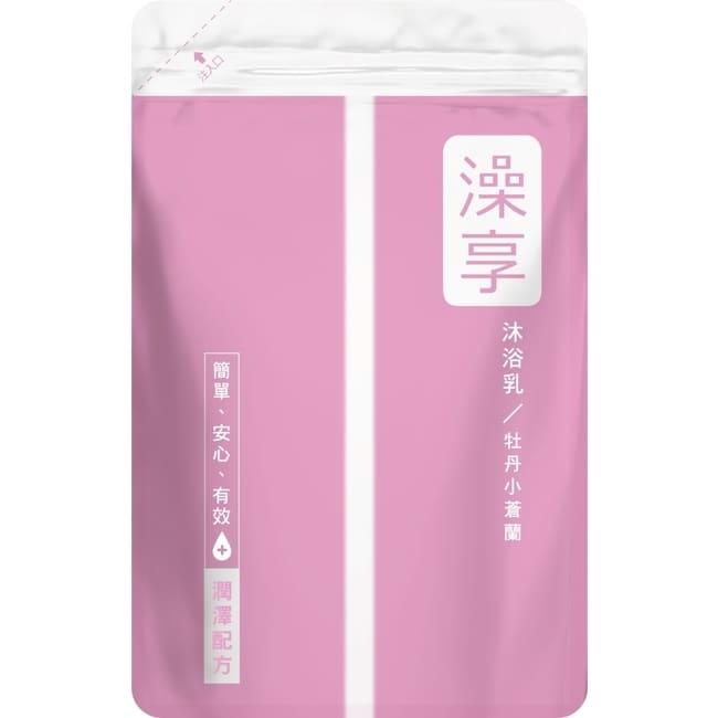 澡享沐浴乳補充包-牡丹小蒼蘭650g