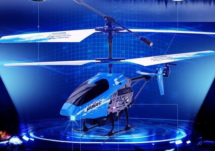 遙控飛機兒童直升機耐摔電動男孩玩具充電飛行器模型小學生無人機 小明同學