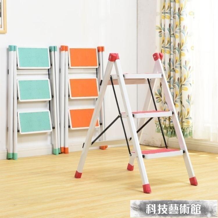 福臨喜家用人字梯子三步梯登高踏板梯彩梯廚房交換禮物家用梯折疊梯子 交換禮物