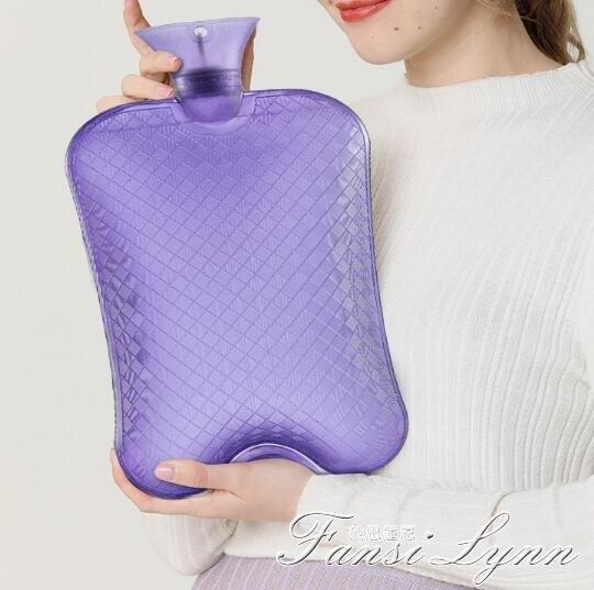 熱水袋 熱水袋注水暖手暖腳寶寶大號灌沖水女敷肚子可愛床上暖水袋