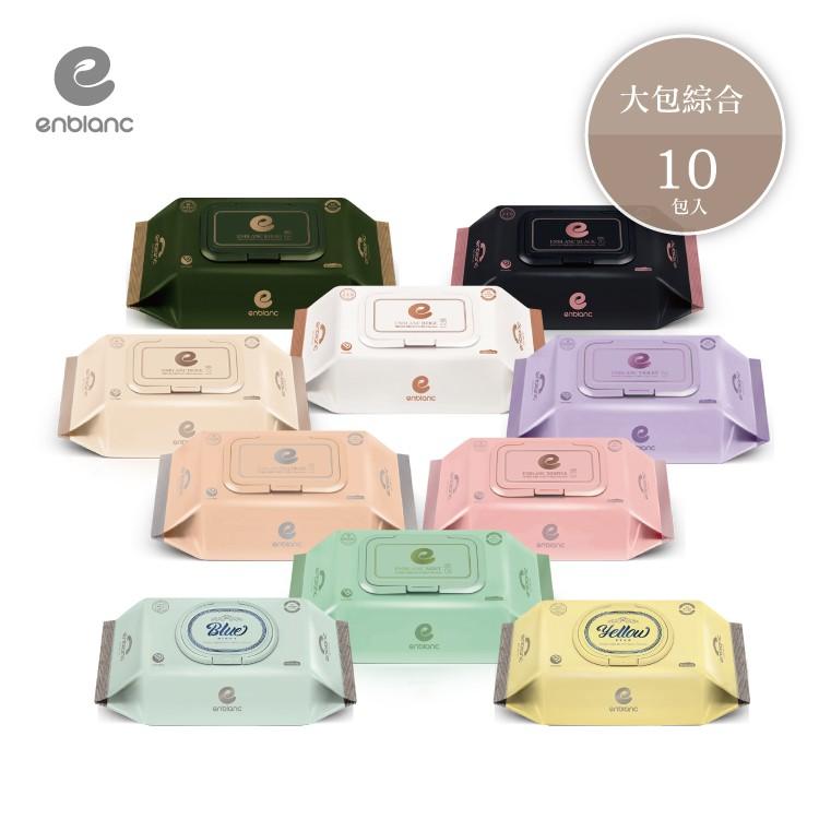 ENBLANC 綜合大包濕紙巾組合|10包入