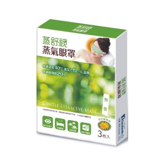 蒸舒視 蒸氣眼罩-無香(3入)x6盒