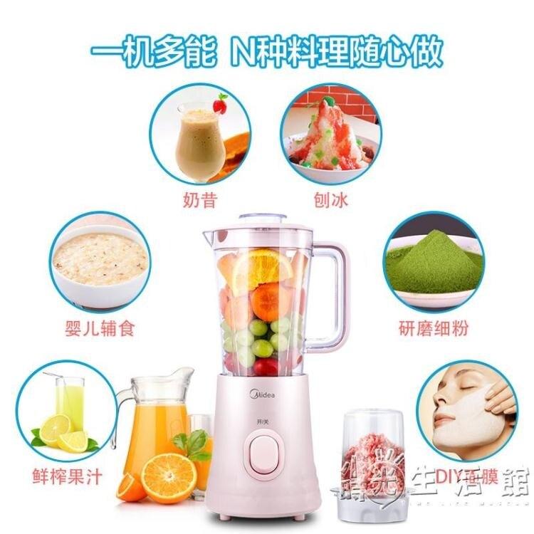 榨汁機小型全自動家用水果炸果汁杯電動便攜式迷你多功能料理