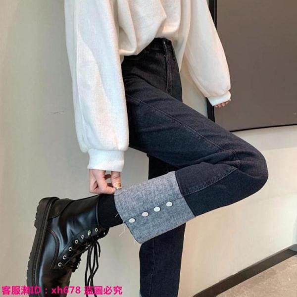 特惠休閒褲 冬季加絨褲ins潮韓版加厚牛仔褲女直筒修身高腰顯瘦百搭拼色褲子
