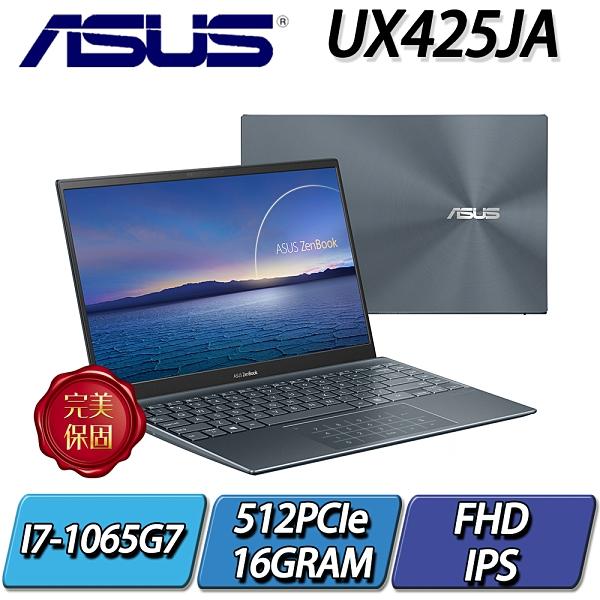 ASUS ZenBook 14 UX425JA-0262G1065G7 筆記型電腦 -  綠松灰