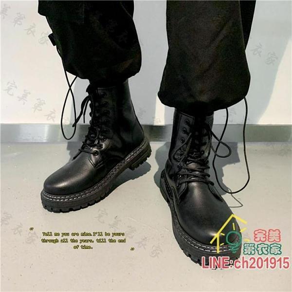 馬丁靴 男靴子ins潮馬丁靴男士秋冬加絨高幫百搭英倫棉短靴工裝皮鞋-限時折扣